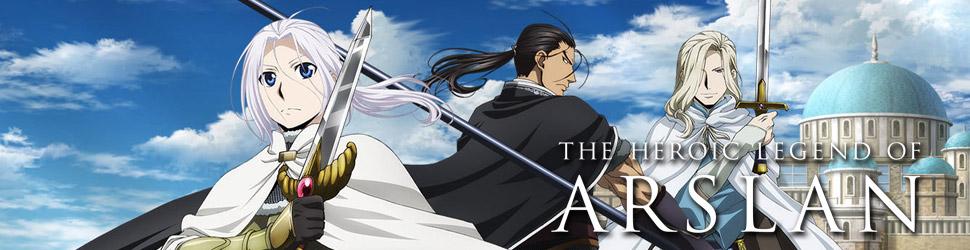 The Heroic Legend Of Arslan - Anime