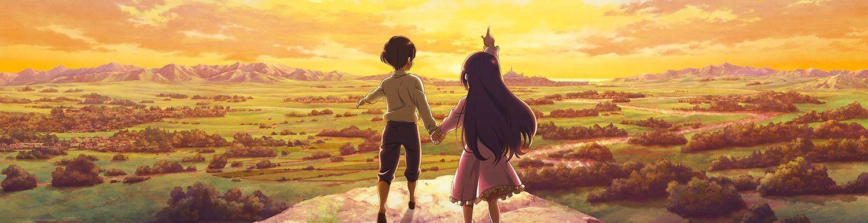 Hortensia Saga - Anime