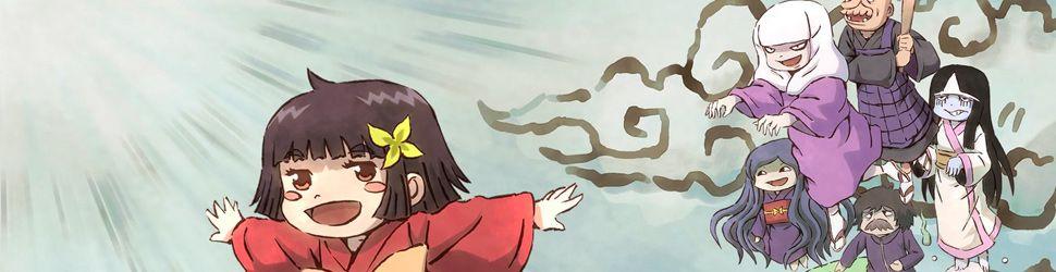The House Spirit Tatami-chan - Anime