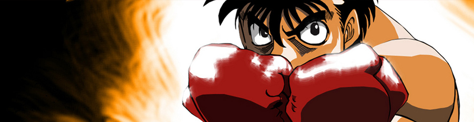 Ippo - Le Challenger - Anime