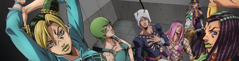 Jojo's Bizarre Adventure - Stone Ocean - Anime