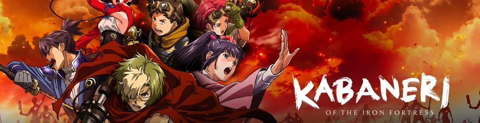 Kabaneri of the Iron Fortress - Anime