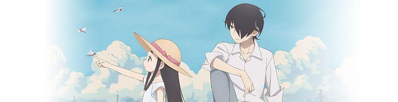 Kakushigoto - Film - Anime