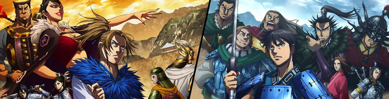 Kingdom - Saison 3 - Anime