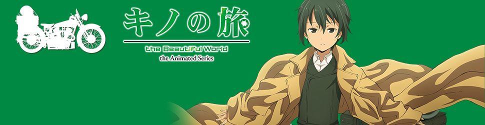 Kino's Journey - The Beautiful World - Anime