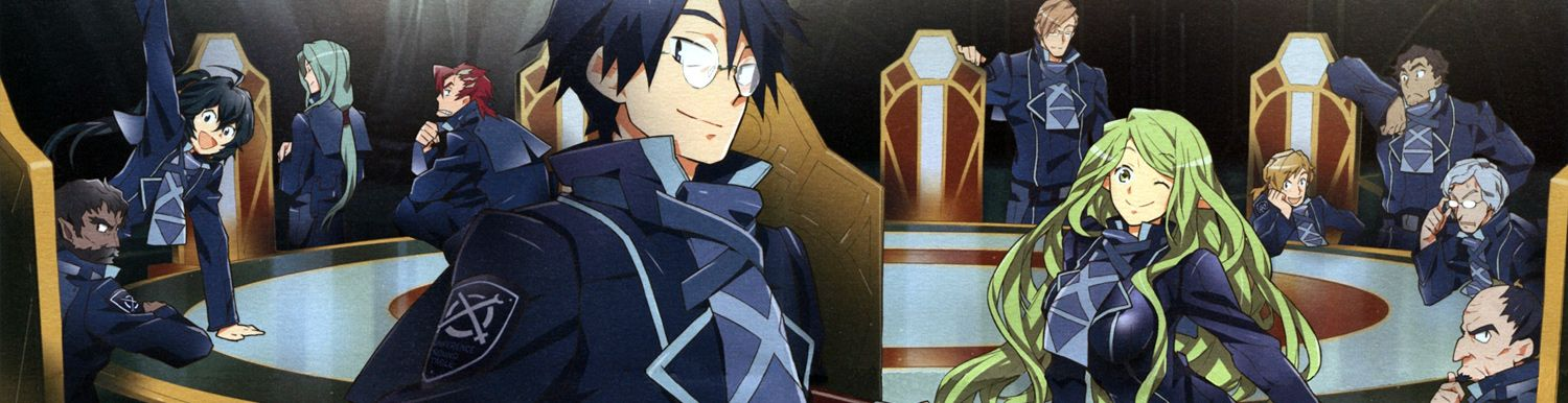 Log Horizon - Saison 3 - Destruction Of the Round Table - Anime