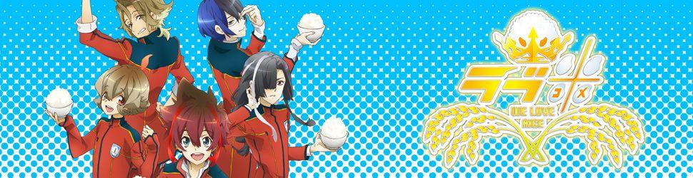 Love Kome - We Love Rice - Anime