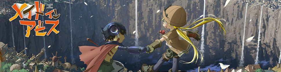 Made in Abyss - Anime