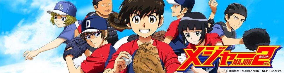 Major 2nd - Anime