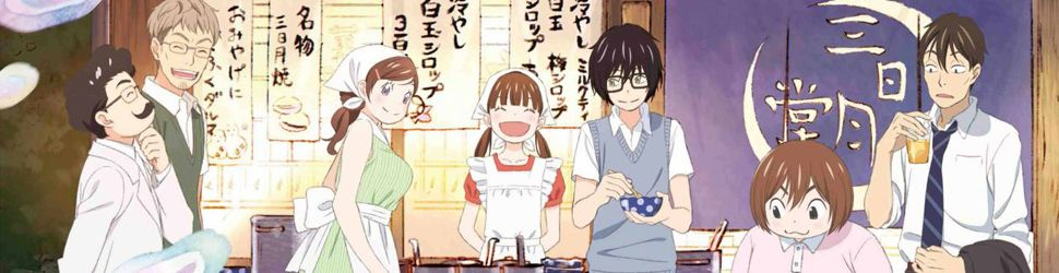 March comes in like a lion - Saison 2 - Anime