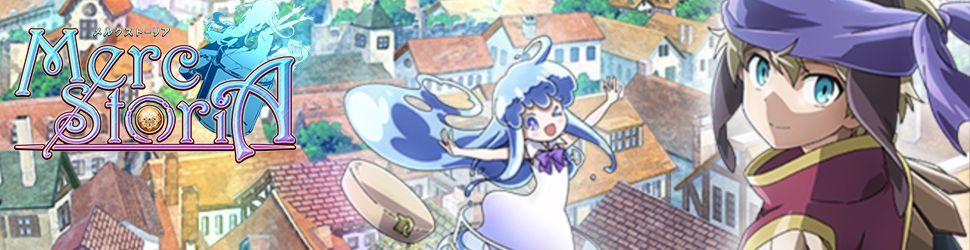 Merc Storia - Anime