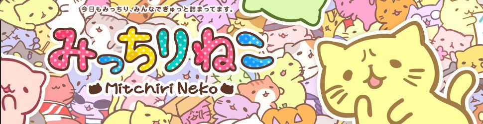 Mitchiri Neko - Anime
