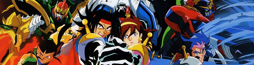 Mobile Fighter G Gundam - Anime