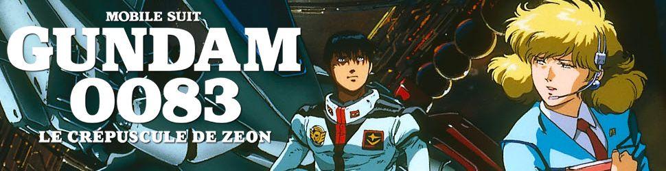 Mobile Suit Gundam 0083 : Le crépuscule de Zeon - Anime
