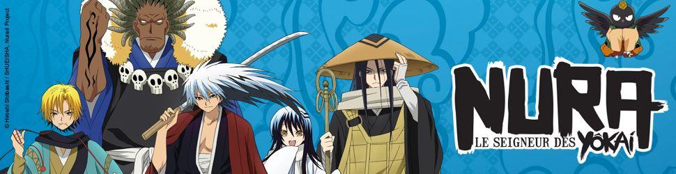 Nura - Le Seigneur des Yokaï - La cité des démons - Anime