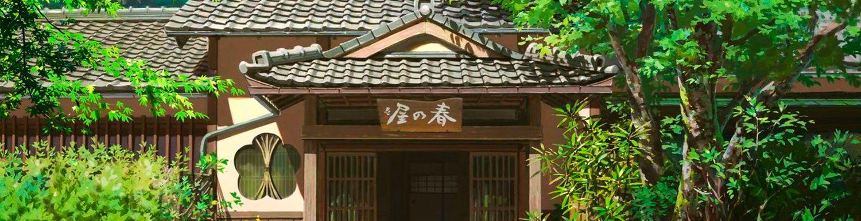 Okko et les fantômes (Film) - Anime