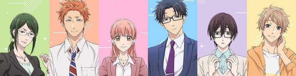 Otaku Otaku - Anime