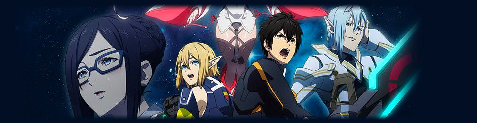 Phantasy Star Online 2 - Episode Oracle - Anime