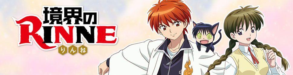 Rinne - Saison 1 - Anime