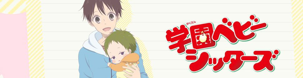 School Babysitters - Anime