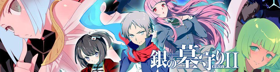 The Silver Guardian - Saison 2 - Anime