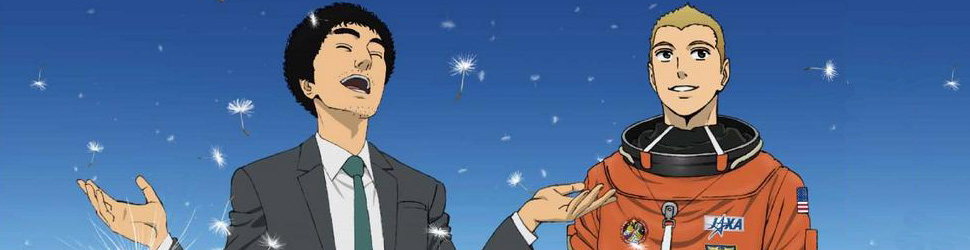 Space Brothers - Film - Anime