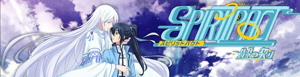 Spiritpact - Saison 2 - Anime
