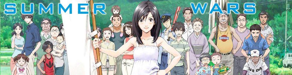 Summer Wars - Anime