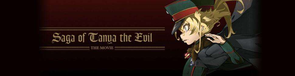 Tanya the Evil - Film - Anime