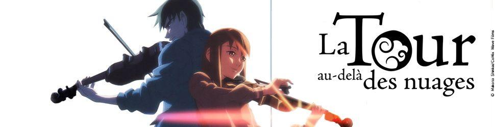 Tour au-delà des Nuages (la) - Anime