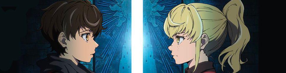 Tower of God - Anime