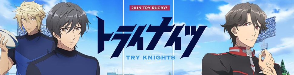 Try Knights - Anime