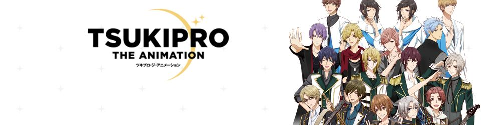TsukiPro the Animation - Anime