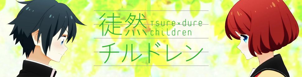 Tsuredure Children - Anime