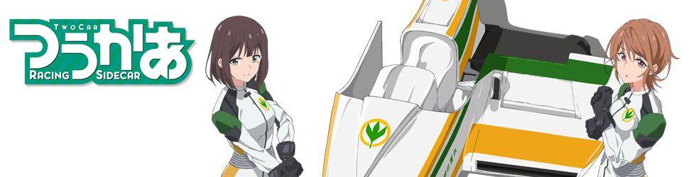 Twocar - Anime