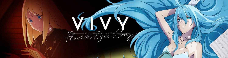 Vivy -Fluorite Eye's Song- - Anime