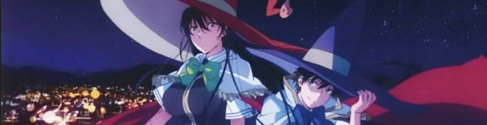 Witchcraft Works - Anime