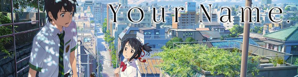 Your Name - Anime