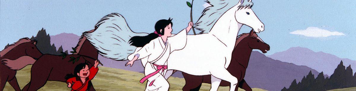 Yuki, le Secret de la Montagne Magique - Anime