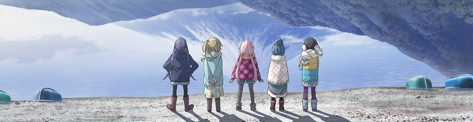 Yuru Camp - Saison 1 - Anime