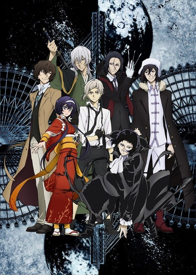 Bungo Stray Dogs - Saison 3
