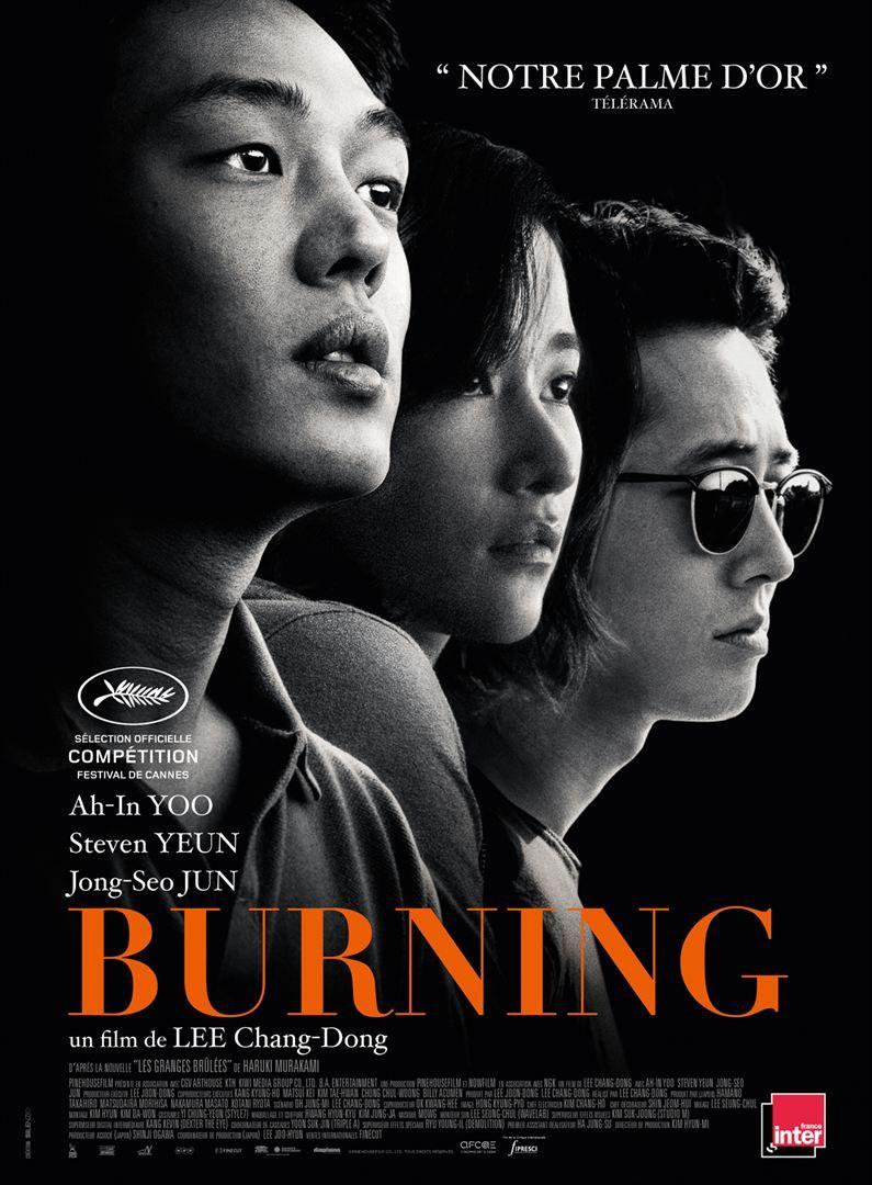 Burning Murakami