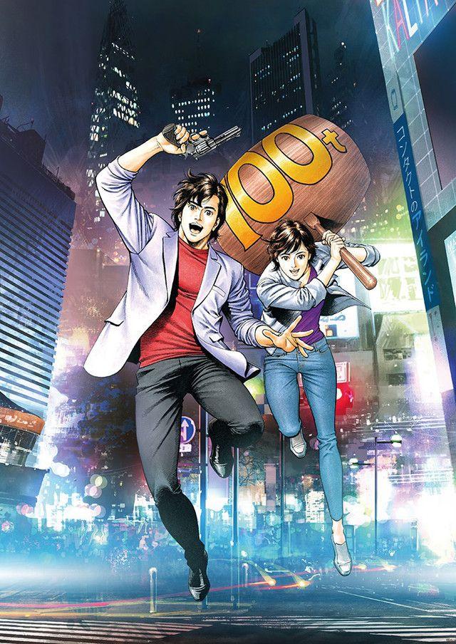 ^_^ le topic nostalgique, DA, série...anime jap, ect... ^_^ - Page 38 City-hunter-2019-film-visual