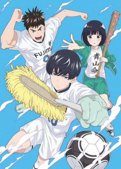 Clean Freak ! Aoyama-kun