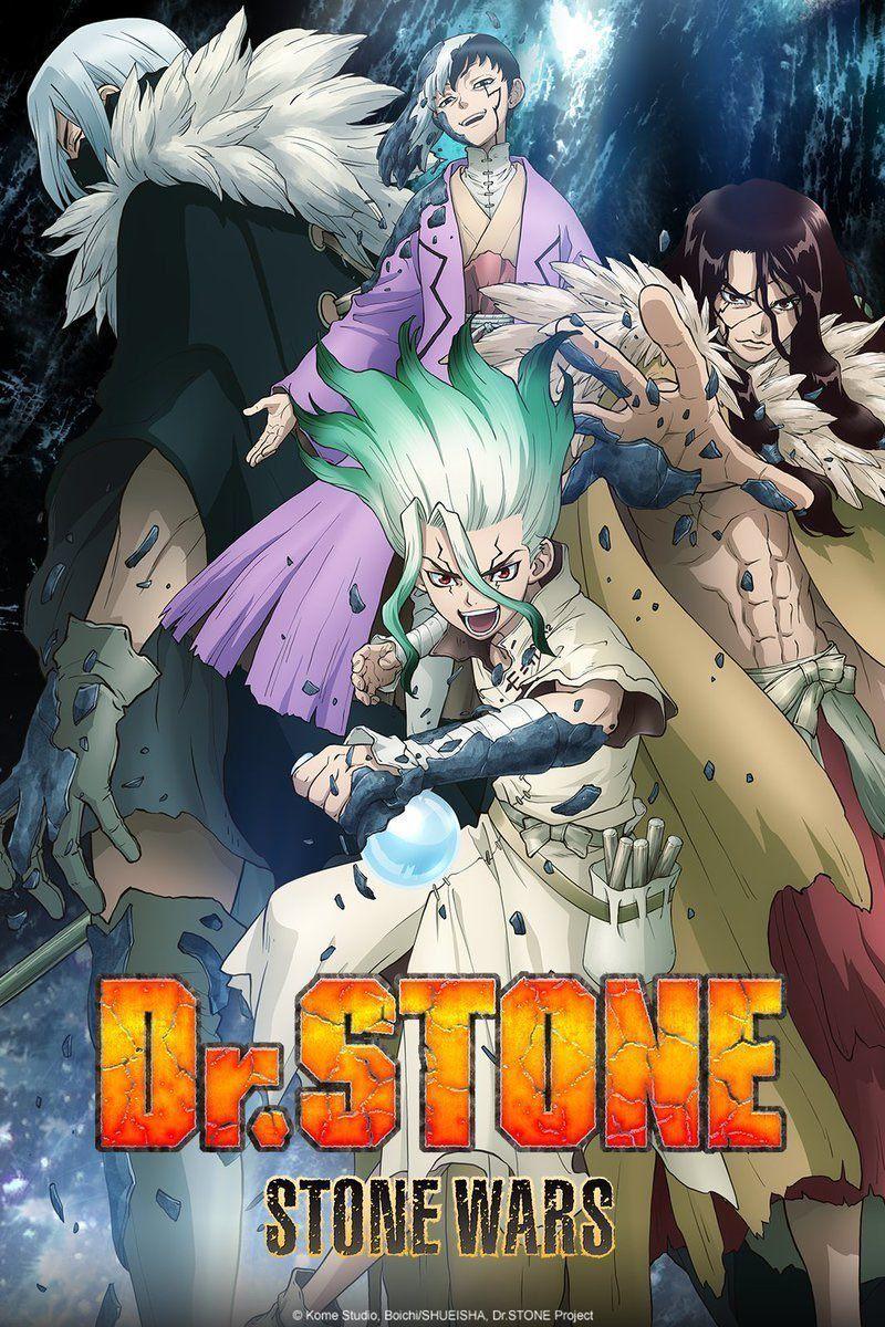 Dr Stone - Saison 2 - Stone Wars