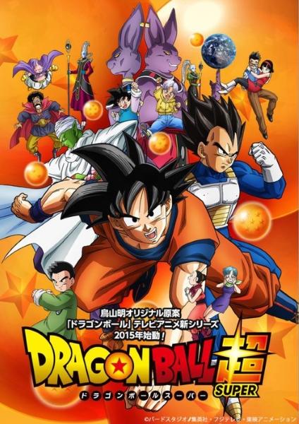 [Anime & Manga] Dragon Ball, Dragon Ball Super & Dragon Ball SD - Page 2 Dragon-ball-super-anime-import