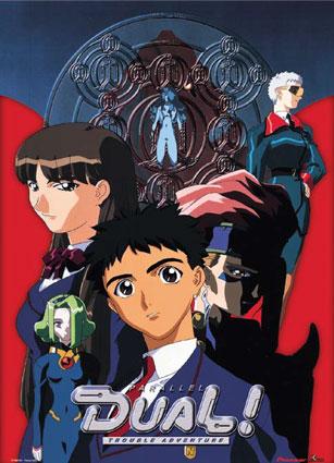 Actu Manga / Japanimation Dual_dvd
