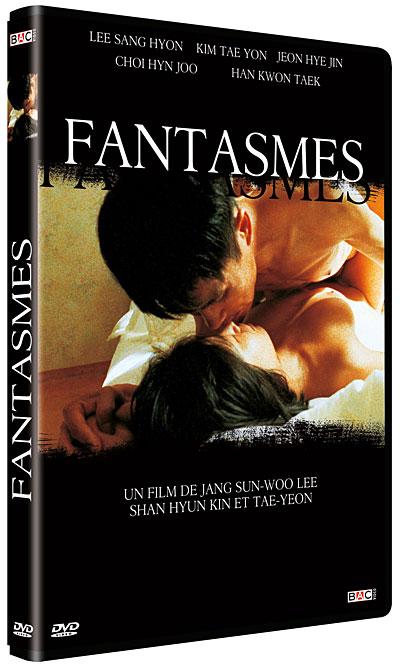 La maison des fantasmes 1980 with brigitte lahaie - 1 10