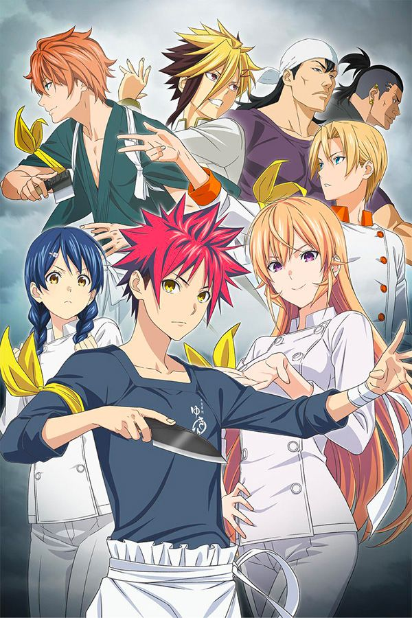Food Wars S4 - The Fourth Plate