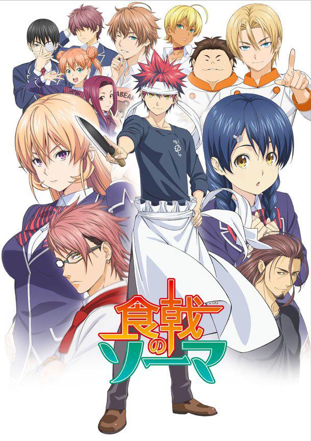 [MANGA/ANIME] Food Wars (Shokugeki no Sôma) - Page 2 Food-wars-visuel-anime